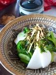 ポリ袋で簡単すぐ食べられる!かぶときゅうりの塩昆布漬け