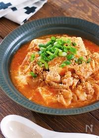 『煮るだけ5分♪『豚バラ豆腐ともやしの韓国風ごま味噌スープ』』