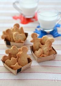 『香いりごまクッキー』