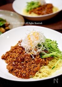 『ジャージャー麺』
