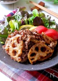 『ご飯が進む♡『蓮根と牛肉のガーリック醤油炒め』』