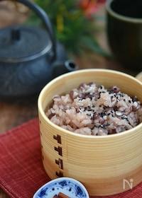 『お祝いのお膳にお赤飯【冷凍・作り置き】』