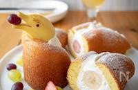 卵1つ!ホットケーキミックスで作るまるごとバナナ