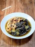 冷やしても美味しい「茄子と海老のうま煮」