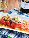 トマトのファルシ♡あっさり減塩&濃い旨味