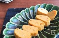 簡単アレンジ卵焼き☆まろやか◎豆乳の出汁巻き卵