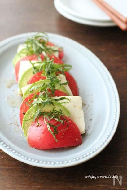 トマトと木綿豆腐の和風カプレー
