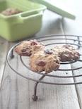 【作りおきおやつ】クランベリーとグラノーラのクッキー