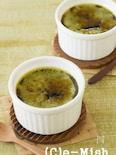 抹茶の豆乳ブリュレ