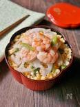 【15分弁当】春爛漫♪蒸しエビのちらし寿司弁当