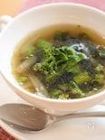 香ばし菜花のコンソメスープ。