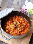 【STAUB】根菜とひよこ豆の減塩チリコンカン