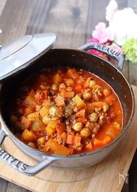 『【STAUB】根菜とひよこ豆の減塩チリコンカン』