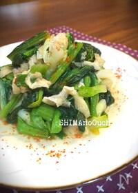 『冷凍保存でスピード調理♪ 小松菜とおあげの煮浸し』