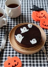 『おばけ豆腐生チョコケーキ』