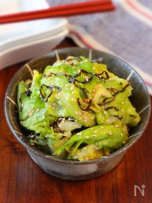 【ごまたっぷりレタスの塩昆布サラダ】