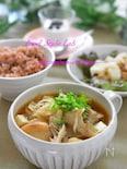 ごはんが美味しく食べれる♡舞茸と切干大根のカレー風お味噌汁♪