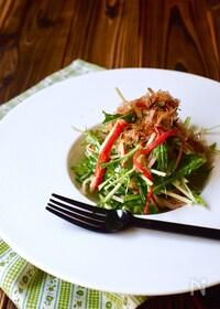 『カニカマと水菜のマヨポン和え 』