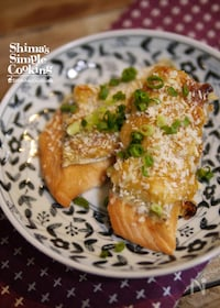 『レンジとトースターで簡単【秋鮭の味噌タルタル焼き】』