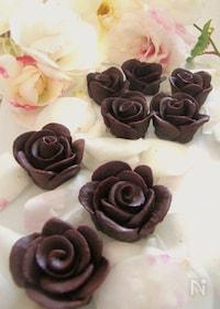 『レンジdeバレンタイン薔薇のチョコレート』