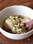 電子レンジでつくる「食べたら揚げだし豆腐!」