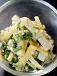 沢庵と竹輪と大葉の和物 柚子胡椒マヨ味
