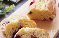 ホットケーキミックスで簡単に♪ヨーグルトとベリーのケーキ