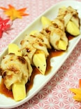 ほっこり秋の味♪さつま芋とクルクル竹輪の甘煮