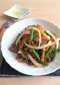 『スタミナ満点☆にんにくの芽たっぷり野菜焼き肉』
