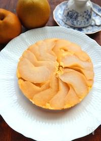 『ホットケーキミックスで簡単☆和梨のケーキ』