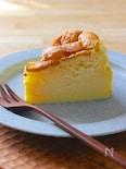 マジックガトー(魔法のケーキ)