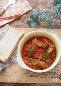 『煮るのは10分!おくらとツナのトマト煮【常備菜】』
