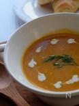 バターナッツかぼちゃのスープ〜塩麹〜