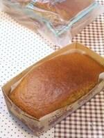 今日の手みやげ♪紅茶のパウンドケーキ