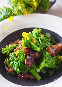 『牛肉と菜の花のオイスター旨味炒め【菜の花シャキッ牛肉柔らか】』