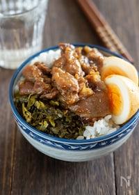 『豚こま肉ですぐ出来る!台湾グルメ ルーロー飯』