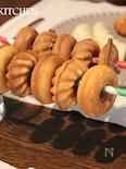 《ミックス粉で作る》モチモチひとくちドーナツ