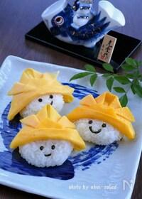 『子供の日に☆薄焼き卵で兜帽子の作り方』