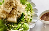 【レンジで簡単】カリカリじゃこの中華風豆腐サラダ