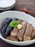 驚く美味しさ!牛肉となすの揚げ浸し