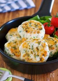 『作りおきやお弁当にも♪『ささ身のしそチーズ丸め焼き』』