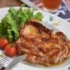 本当に美味しい鶏の照り焼き(照り焼きチキン)|何度も作りたい定番レシピVol.155