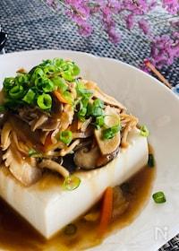 『たっぷりキノコの温か豆腐』