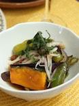 初秋野菜の焼き浸し 梅風味