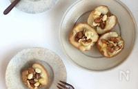 焼きりんご ~蜂蜜メープルナッツがけ~