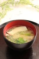 うま味で減塩!エリンギと小松菜のお味噌汁