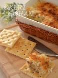 ひき肉とキャベツのフラットコロッケ アンチョビバター風味