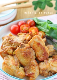 『ピリ辛激ウマ!漬けて焼くだけ!鶏もも肉で簡単ジャークチキン』