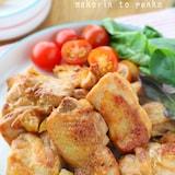 ピリ辛激ウマ!漬けて焼くだけ!鶏もも肉で簡単ジャークチキン