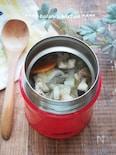 【スープジャー】白菜と鶏肉の和風スープ。